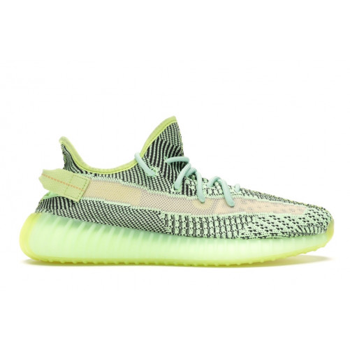 copy of YEEZY BOOST 350 V2 TAIL LIGHT
